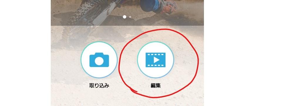 action-director-movie-sound-mute2
