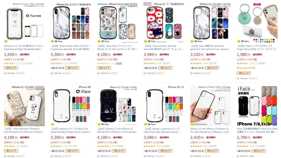 galaxy-iphone-case2