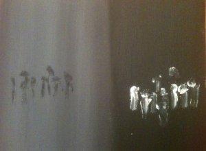 Les Folles et les Sages, huile sur toile, 25x30 cm, GLSG, Mai 2011
