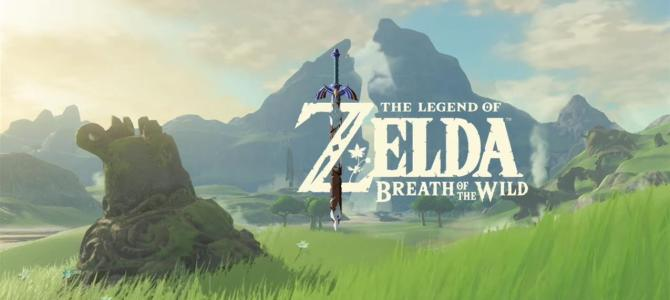 Nintendo Chronicles 14 – Débriefing de l'E3 2016