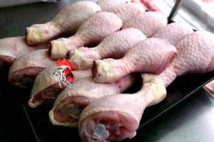 Despiece de pollo, muslos, alitas a domicilio en Madrid