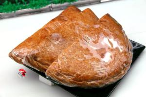 Empanada gallega a Domicilio