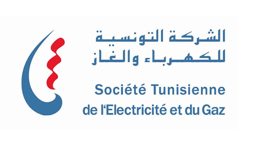 Société tunisienne de l'électricité et du gaz