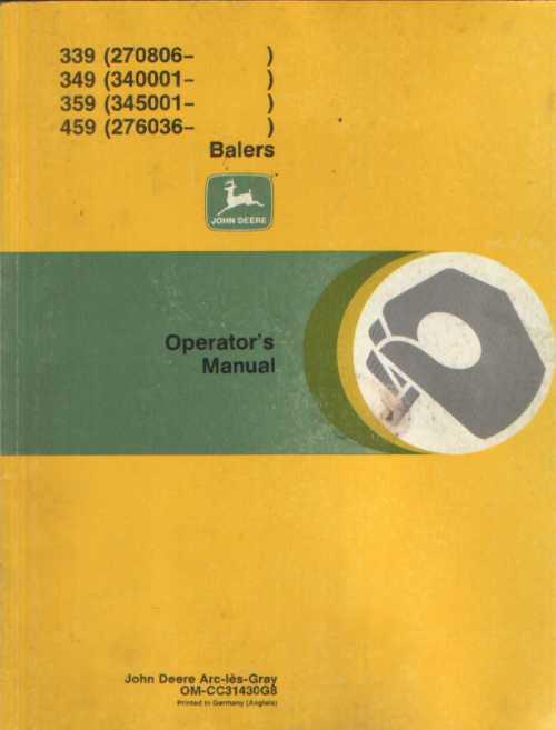 small resolution of john deere 2010 tractor service manual jensales