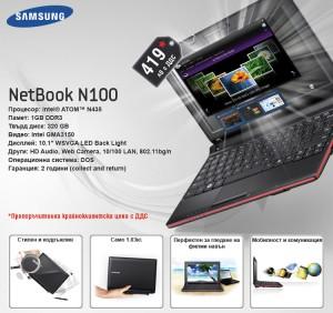 Netbook Samsung N100