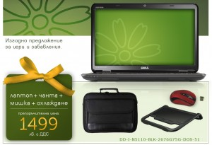 Четириядрен лаптоп Dell с четири години гаранция