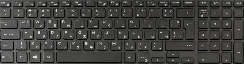 Dell Inspiron 5558 keyboard