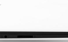 Lenovo BIGwhite side3