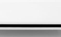 Lenovo BIGwhite side4