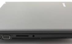 Lenovo E31 side3