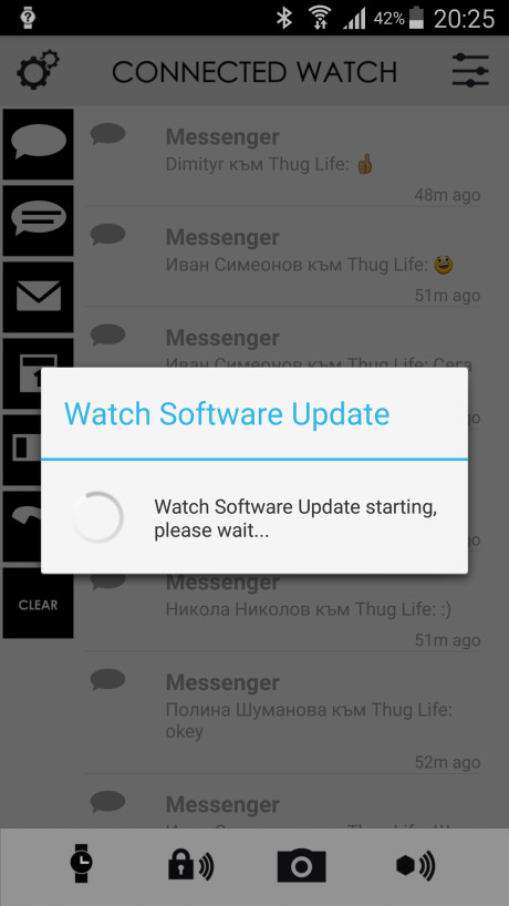 Watch software update