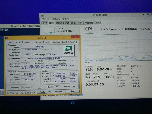 AMD Ryzen 5 1600X six core CPU benchmarks and Ryzen 5 1300 specs