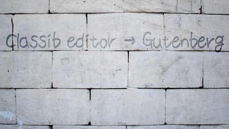 Wordpress Classic editorからGutenberg化