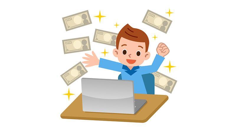 ネットでお金を稼ぐ仕組みについて