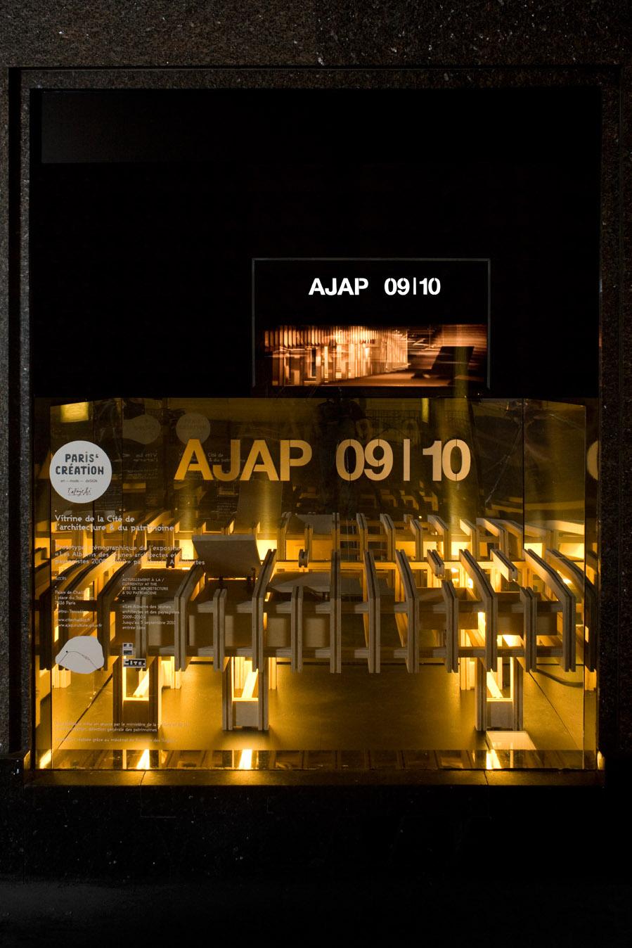 10.07.2012 LARAQUI BRINGER EXPOSE AUX GALERIES LAFAYETTES