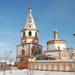 AU COEUR DE LHIVER SIBERIEN Lac Baikal Et Irkoutsk L