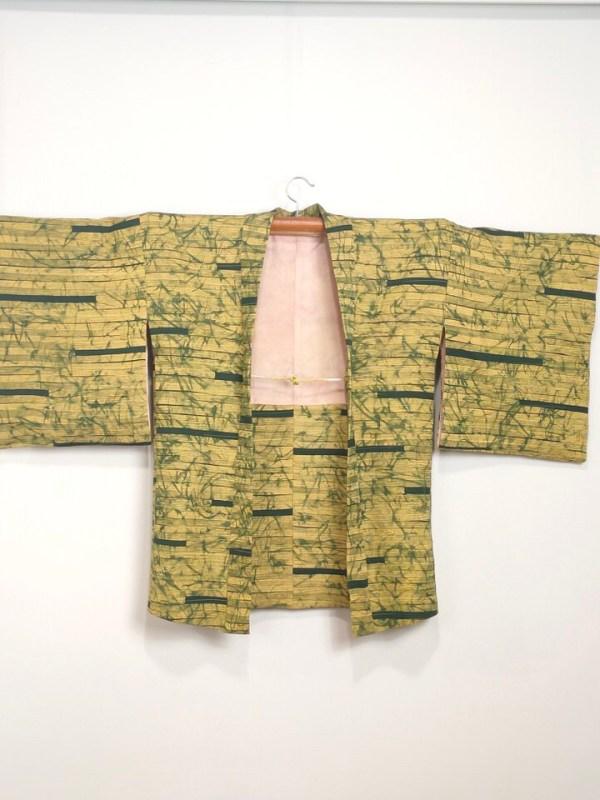 japanese vintage jacket