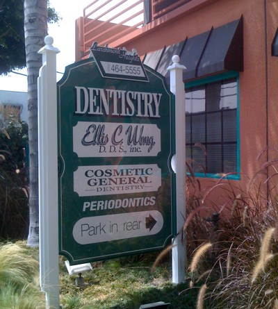 Dr. Ellis Wong, Cosmetic Dentist in Larchmont Village