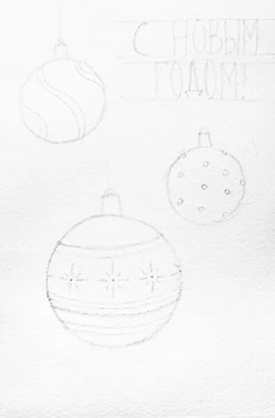 크리스마스 주제용 도면 : 새해를 위해 무엇을 그릴 수 있습니까? Risunki NovoDnyuyu Temu 94
