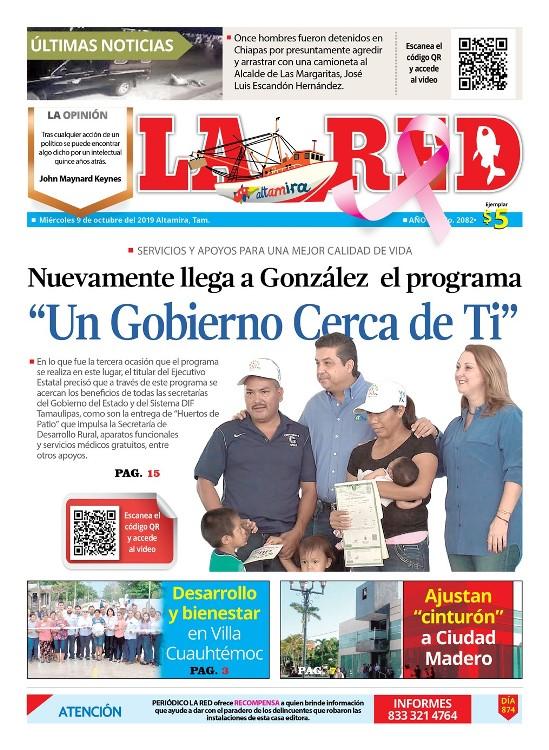 """Nuevamente llega a González  el programa """"Un Gobierno Cerca de Ti"""""""