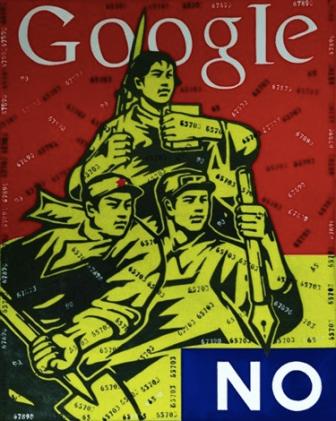 """Google"" 2007, oil on canvas."