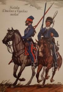 3-Cosaques de Chernychev en 1813-1814 (Source-Carte postale, 1988, collection de l'auteur)