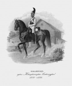 Chevaliers_Gardes_1812