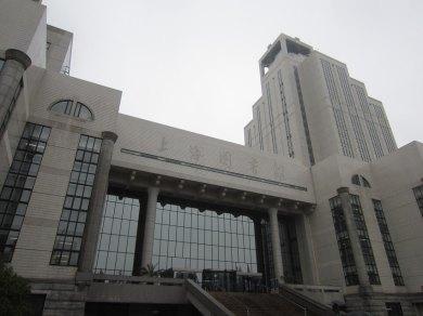 شانګهای کتابتون Shanghai Library