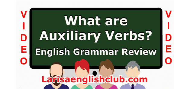 LEC What are Auxiliary Verbs