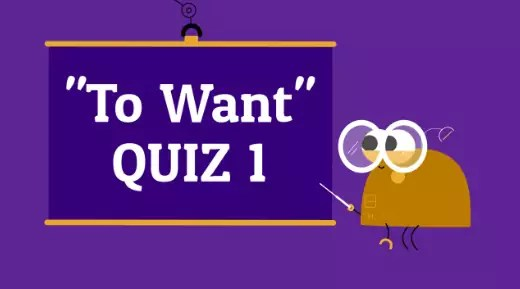 Verb To Want 1 American English Quiz