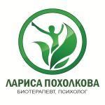 Центр Духовного Развития Ларисы Похолковой