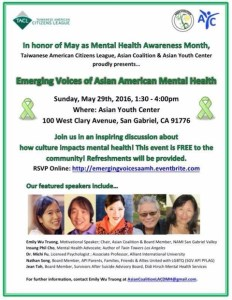 Mental Health Panel May29