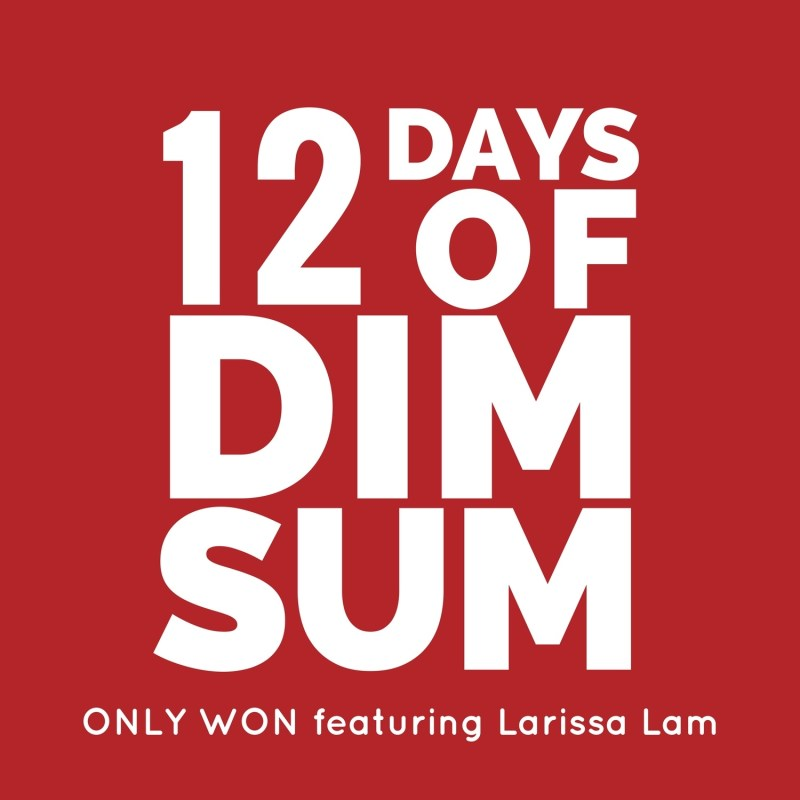 12 days of dim sum