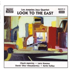 album cover Look to the East by David Sills - Larry Koonse co-leader
