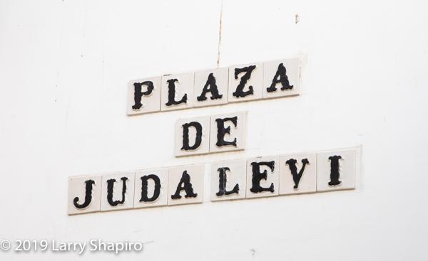 Jewish section of old Cordoba plaza de judolevi