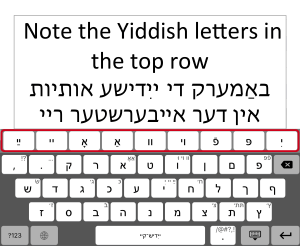 iPad 1 Website