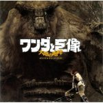 Shadow of the Colossus OST