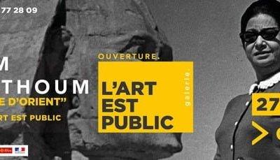 Montpellier : La Galerie L'Art est Public présente l'exposition «Oum Kalthoum» jusqu'au 4 septembre