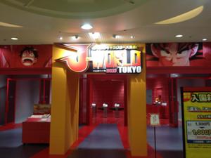 『J-WORLD TOKYO』&新テニ・オンリーショップin池袋: かんのブログ