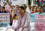 Mujeres de All India Women's Association, 2005