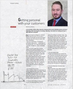 Why erotic retailers should survey their customers. Brian Gray from erotic marketing agency Lascivious Marketing marketing column in EAN erotic retail magazine Jan 2018 text (c) Lascivious Marketing image design (c) EAN