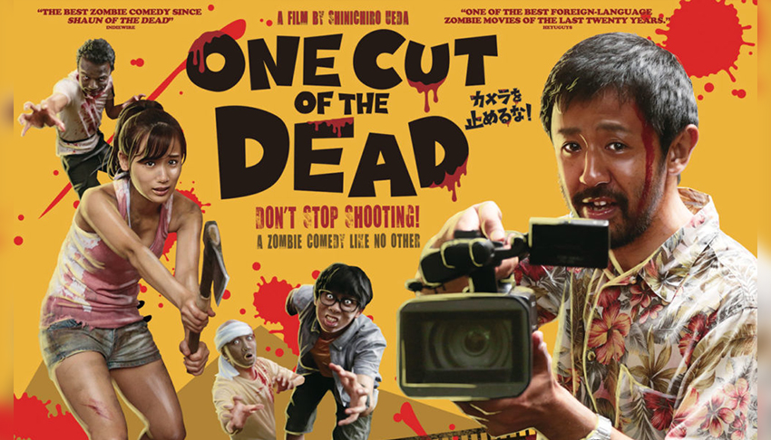 One Cut of the Dead Poster Cronicas de Deckard