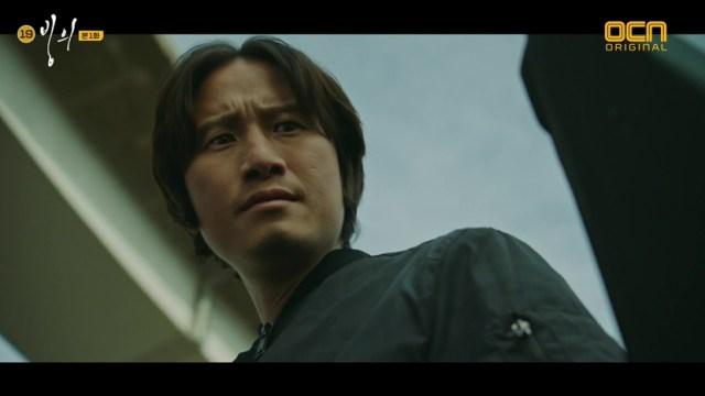 Song Sae-byeok como el policía Kang