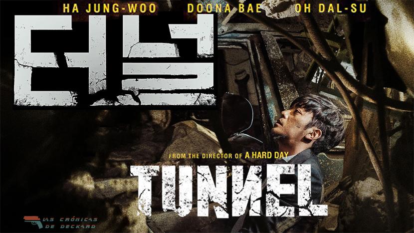 The Tunnel 2016 Poster Cronicas de Deckard