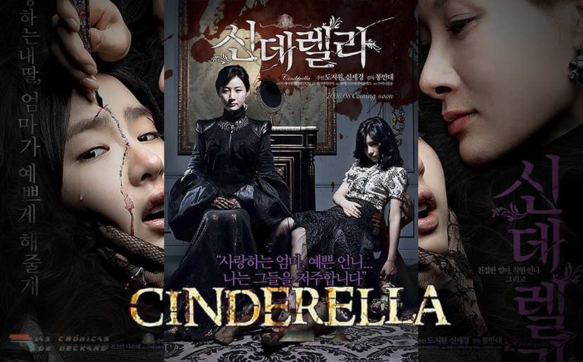 Cinderella 2006 Korean Movie Portada Las Crónicas de Deckard
