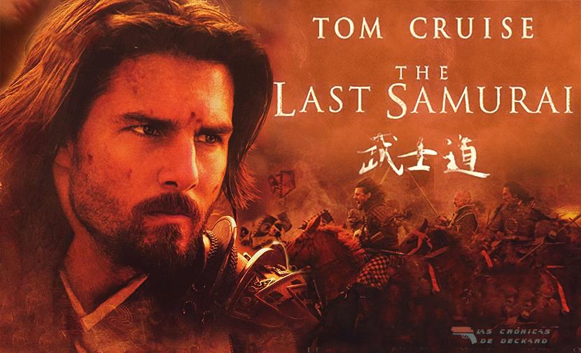 El último Samurái, portada de Las Crónicas de Deckard