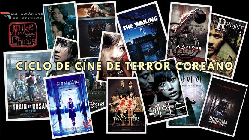 Portada Ciclo de cine de terror coreano, Las Crónicas de Deckard