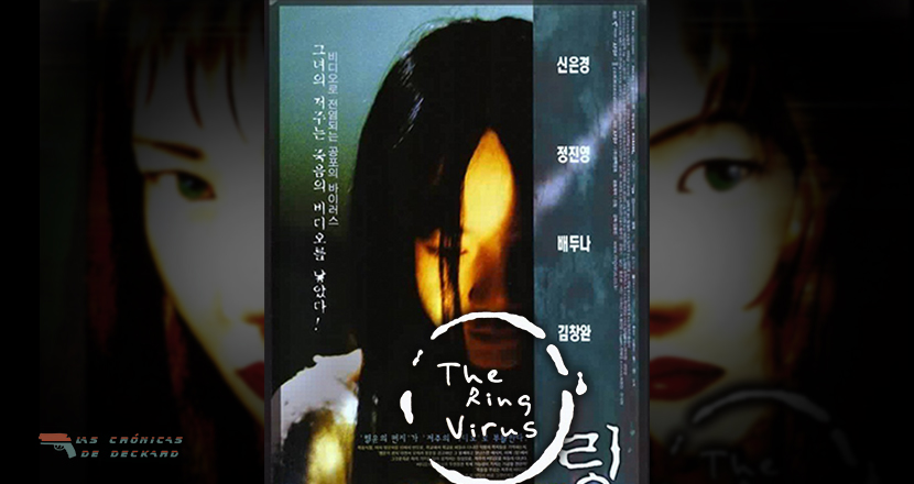 Poster The Ring Virus Las Crónicas de Deckard