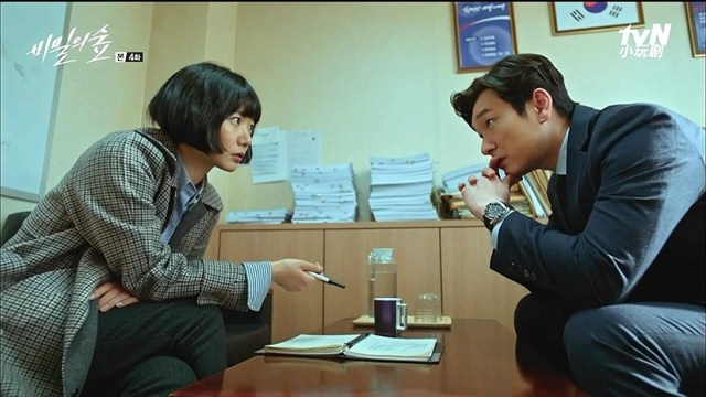 Bae Doona y Cho Seung-woo en Stranger