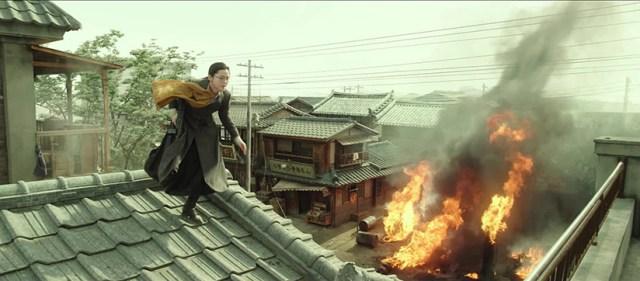 Asesinos (2015) Corea del Sur
